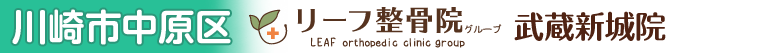武蔵新城院